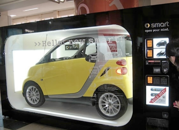 Car Vending Machine  -Image & information sourced from http://www.trueactivist.com/crazy-japanese-inventions-that-are-simply-awesome-gallery